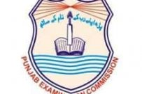 PEC Attock Result 2020: 5th and 8th Class Result 2020